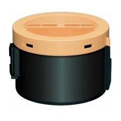 PS toner Epson 0650 (C13S050650) / 0651 (C13S050651) / 0652 (C13S050652) - M1400 / MX14 čierna 2200s - kompatibilný (alternatívny)